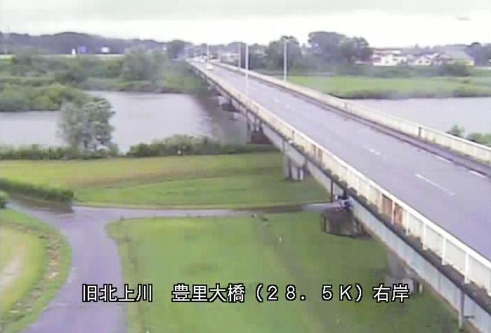 旧北上川豊里大橋ライブカメラは、宮城県登米市豊里町の豊里大橋に設置された旧北上川が見えるライブカメラです。