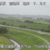 吉田川竹谷排水樋管ライブカメラ(宮城県松島町竹谷)