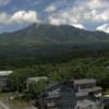 利尻山ライブカメラ(北海道利尻町沓形)