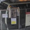 大涌谷駅火山性ガス濃度計測機器桃源台側ライブカメラ(神奈川県箱根町仙石原)