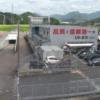 リトラス福井支店ライブカメラ(福井県越前市大屋町)