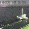 十三湖排水樋管ライブカメラ(青森県五所川原市十三)