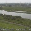 江戸川庄和排水機場ライブカメラ(埼玉県春日部市上金崎)