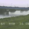 中川中川台ライブカメラ(埼玉県吉川市中川台)