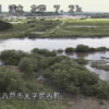 馬淵川浅水ライブカメラ(青森県八戸市尻内町)