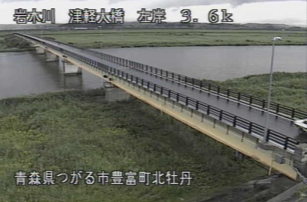 岩木川津軽大橋ライブカメラは、青森県つがる市豊富町の津軽大橋に設置された岩木川が見えるライブカメラです。
