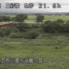 岩木川三好橋ライブカメラ(青森県五所川原市鶴ケ岡)