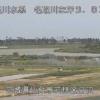 名取川日辺ライブカメラ(宮城県仙台市若林区)