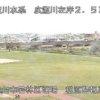 広瀬川松原警報所ライブカメラ(宮城県仙台市若林区)