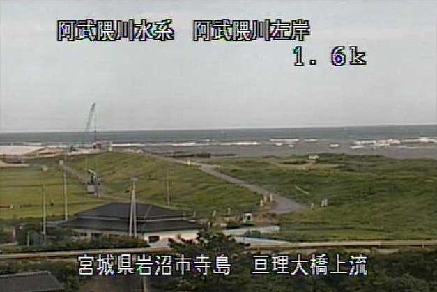阿武隈川亘理大橋上流ライブカメラは、宮城県岩沼市寺島の亘理大橋上流に設置された阿武隈川が見えるライブカメラです。