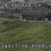 阿武隈川仙台東部道路上流ライブカメラ(宮城県岩沼市早股)