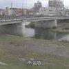 七北田川市名坂ライブカメラ(宮城県仙台市泉区)