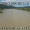 米代川新真中橋ライブカメラ(秋田県大館市川口)