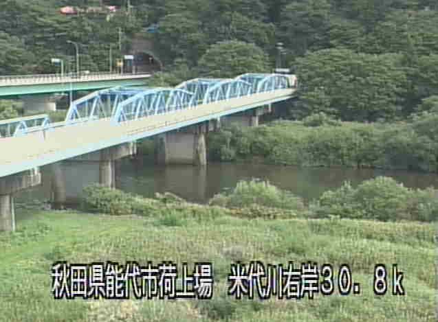 米代川琴音橋ライブカメラは、秋田県能代市二ツ井町の琴音橋に設置された米代川が見えるライブカメラです。