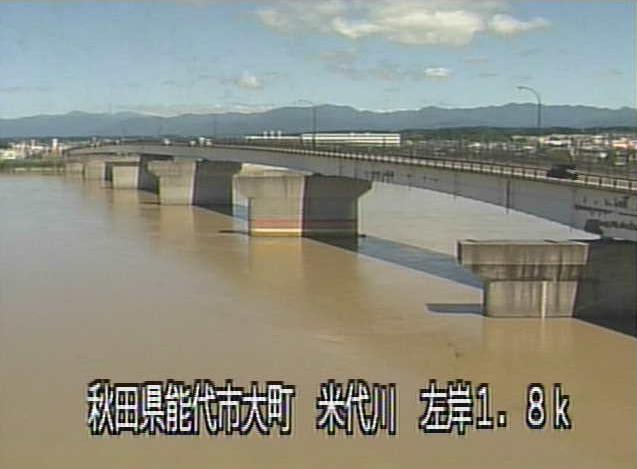 米代川能代大橋ライブカメラは、秋田県能代市大町の能代大橋に設置された米代川が見えるライブカメラです。