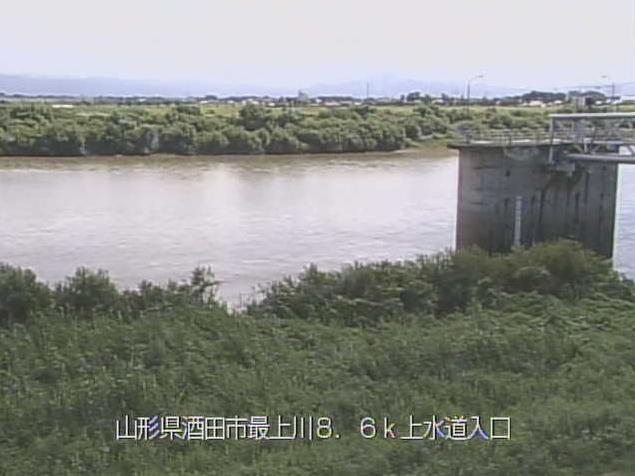 最上川酒田市上水道取水取入口ライブカメラは、山形県酒田市砂越の酒田市上水道取水取入口(酒田上水道取入口)に設置された最上川が見えるライブカメラです。