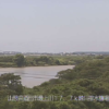 最上川鈴川排水機場ライブカメラ(山形県酒田市山寺)