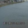 堤川駒込川合流点ライブカメラ(青森県青森市松原)