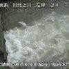 旧北上川脇谷水門ライブカメラ(宮城県石巻市桃生町)