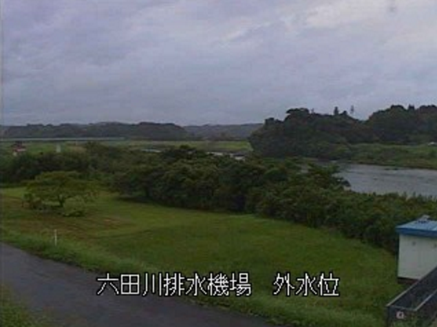 六田川排水ポンプ場外水位ライブカメラは、宮崎県宮崎市富吉の六田川排水ポンプ場に設置された六田川が見えるライブカメラです。