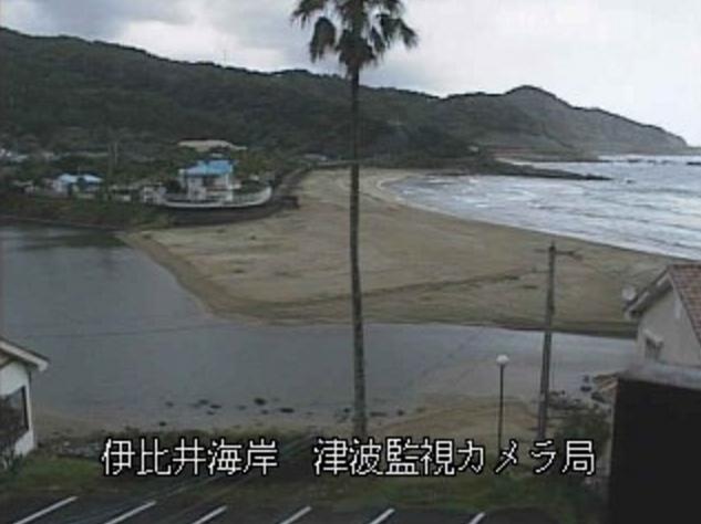 伊比井海岸ライブカメラは、宮崎県日南市伊比井の伊比井海岸津波監視カメラ局に設置された伊比井海岸が見えるライブカメラです。