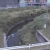 酒谷川戸高川合流点ライブカメラ(宮崎県日南市平野)