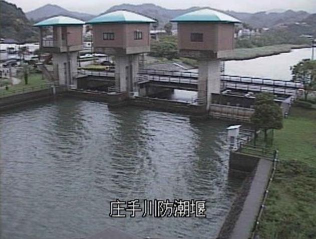 庄手川庄手川防潮堰ライブカメラは、宮崎県日向市日知屋の庄手川防潮堰に設置された庄手川(庄手川河口)が見えるライブカメラです。