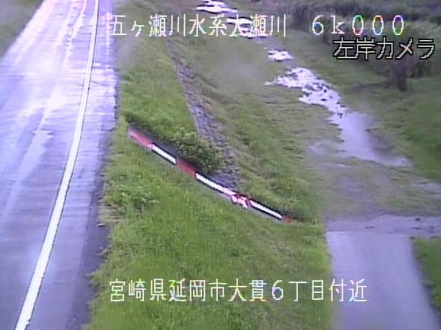 大瀬川大貫6丁目ライブカメラは、宮崎県延岡市の大貫6丁目に設置された大瀬川が見えるライブカメラです。