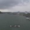 耳川河口ライブカメラ(宮崎県日向市幸脇)