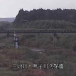 三財川鳥子橋ライブカメラ(宮崎県西都市三宅鳥子)