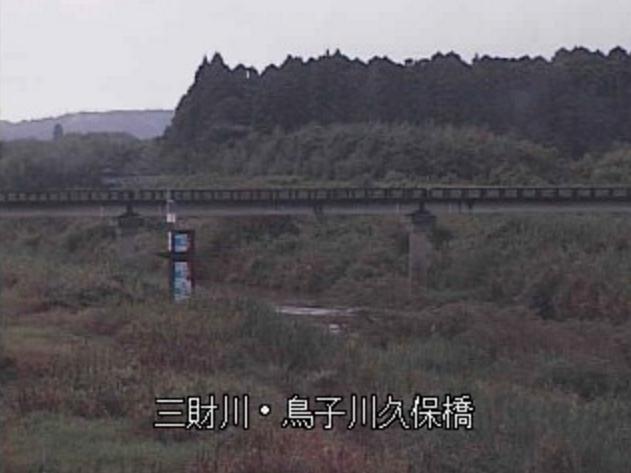 三財川鳥子橋ライブカメラは、宮崎県西都市三宅鳥子の鳥子橋に設置された三財川が見えるライブカメラです。