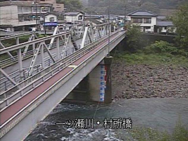 一ツ瀬川村所橋ライブカメラは、宮崎県西米良村村所の村所橋に設置された一ツ瀬川が見えるライブカメラです。