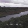 一ツ瀬川瀬口橋ライブカメラ(宮崎県西都市岡富)