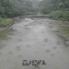 巣之浦川巣の浦ライブカメラ(宮崎県小林市南西方)
