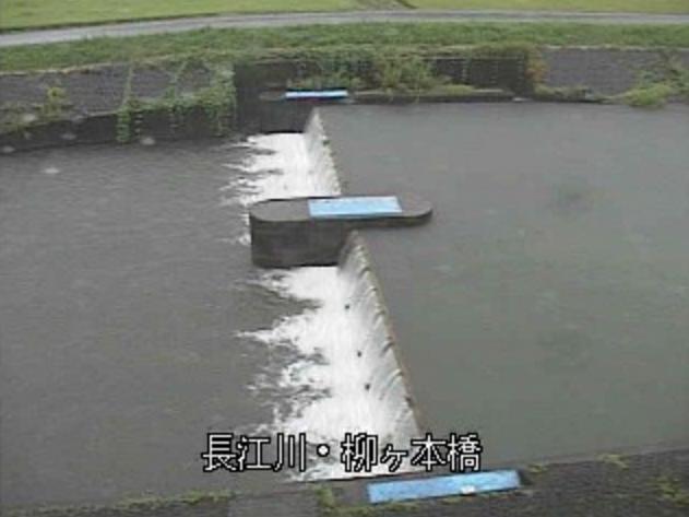 長江川柳ヶ本橋ライブカメラは、宮崎県えびの市西長江浦の柳ヶ本橋に設置された長江川が見えるライブカメラです。