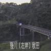 後川秋田ライブカメラ(高知県四万十市麻生)