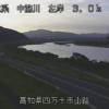 中筋川山路ライブカメラ(高知県四万十市山路)