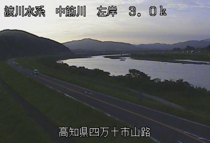 中筋川山路ライブカメラは、高知県四万十市の山路に設置された中筋川が見えるライブカメラです。
