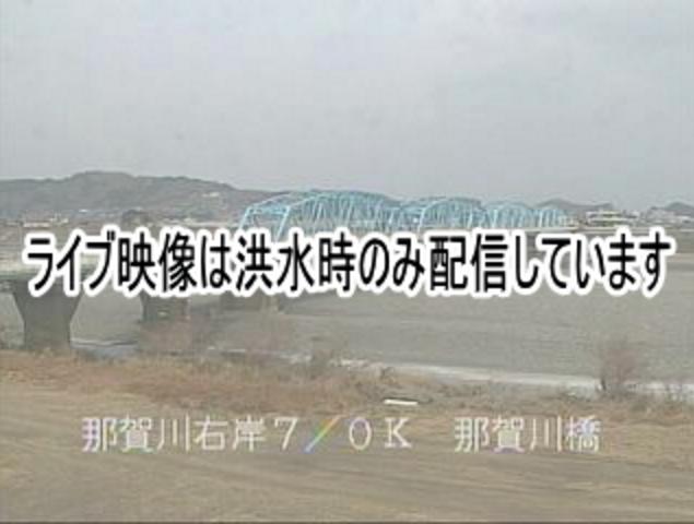 那賀川古庄ライブカメラは、徳島県阿南市羽ノ浦町の古庄(那賀川橋)に設置された那賀川が見えるライブカメラです。