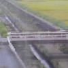 庄司川柳橋ライブカメラ(福岡県飯塚市柳橋)