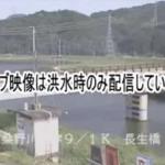 【洪水時配信】桑野川大原ライブカメラ(徳島県阿南市長生町)