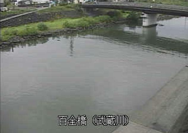 武蔵川百全橋ライブカメラは、大分県国東市武蔵町の百全橋に設置された武蔵川が見えるライブカメラです。