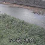 青江川桜ヶ瀬橋ライブカメラ(大分県津久見市下青江)