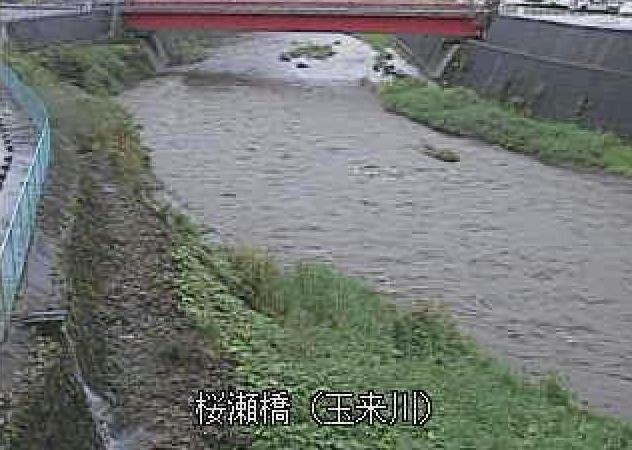 玉来川桜瀬橋ライブカメラは、大分県竹田市玉来の桜瀬橋に設置された玉来川が見えるライブカメラです。