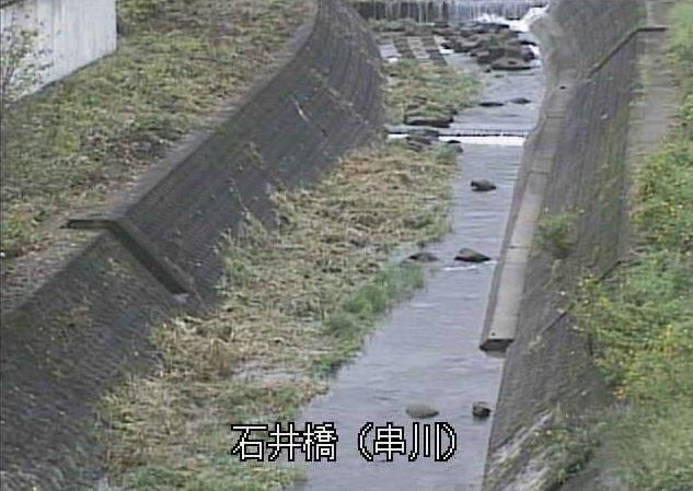 串川石井橋ライブカメラは、大分県日田市石井の石井橋に設置された串川が見えるライブカメラです。