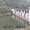 横手川行入ダム上流ライブカメラ(大分県国東市国東町)