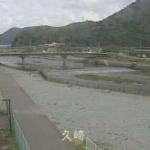 千種川久崎第1ライブカメラ(兵庫県佐用町久崎)