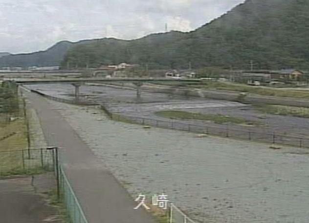 千種川久崎第1ライブカメラは、兵庫県佐用町の久崎(双観橋)に設置された千種川が見えるライブカメラです。