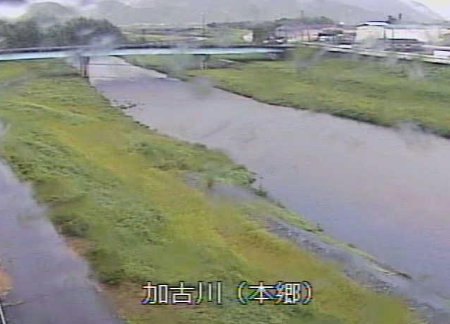 加古川本郷ライブカメラは、兵庫県丹波市氷上町の本郷に設置された加古川が見えるライブカメラです。