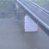 武庫川武庫川上流浄化センターライブカメラ(兵庫県神戸市北区)